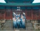 长沙万家丽附近的中国舞培训 基本动作 单色舞蹈