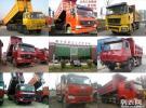 常年销售 天龙 欧曼 j6 德龙 豪沃 二手牵引半挂车3年10万公里13万