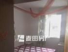 中茶小区2房 家乐福 福新中路 闹中取静 新婚装修设备齐全