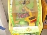 兒童電玩投幣游戲機出售 兒童挖掘機游戲機出售