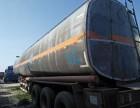 二手普货运油罐车 中集牌3桥半挂油罐车