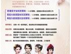 学化妆,哪里好?梅州谦惠化妆造型培训中心
