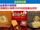 北京回收福卡159 1068 7455