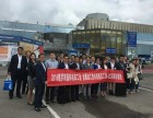2018俄罗斯国际机床工业 金属加工技术设备及工具展