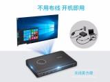 深圳便携式投影仪 商务投影机-慧投H2无屏电脑32G