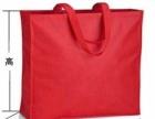专业生产制作手提袋、无纺布袋!