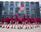 武昌哪里有学跳舞的 成人舞蹈培训班 单色舞蹈免费试课