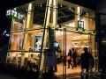 北京royaltea皇茶加盟 7天培训 3天开店 快速盈利