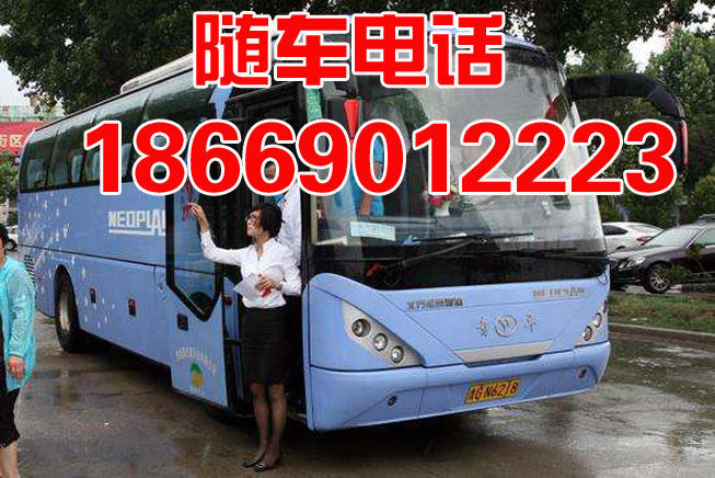 从贵阳到临海长途客车15285540897是全程高速吗@