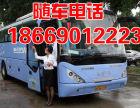 乘坐合肥到余庆县客车查询 汽车客车多少钱
