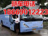 致电/昆明到岳西县汽车查询客车多长时间