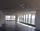上海东盟大厦精装写字楼仅40元/平,急租