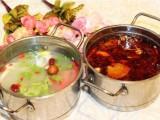 炙美味火锅加盟 炙美味火锅加盟费用及条件