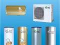 康之源空气能加盟 家用电器 投资金额 1万元以下