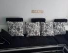 刚买的全新沙发布艺沙发组合简约现代客