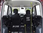 西安咸阳机场货运部取货送货接送人 24小时快速高效