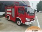 出售 二手改装水罐消防车 小型高压消防车 部队退役消防车