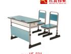 国内生产批发课桌椅的厂家品质好的介绍?