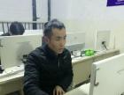 殷巷学设计秣陵学设计CAD制图到明宇培训