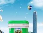 随州【保合瓷砖粘结剂】加盟官网/加盟费用/项目详情