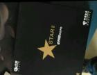 全新电信中兴星星2