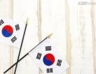 大连哪里可以学习韩语 大连韩语零基础学习班开课了