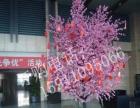 北京仿真树定做假树定做仿真树定做价格仿真树