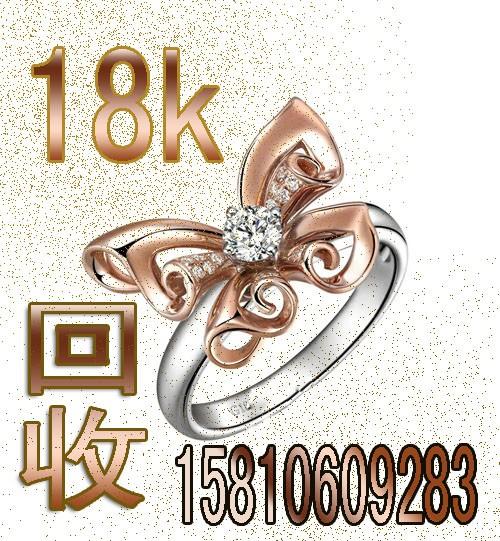 中国黄金回收黄金多少钱一克啊 中国黄金首饰回收一克多少钱