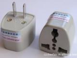 国标转换器/美标转换插座/日本转换插头 平行孔转万能孔