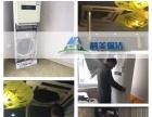 专业清洗各种空调、油烟机、地毯、沙发以及各种家电