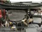 现代伊兰特 朗动2012款 1.6 手动 GLX 领先型 车况精