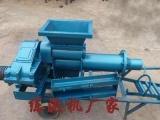 小型练泥机报价,220型练泥机产量