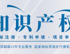 北京顶呱呱软件著作权登记