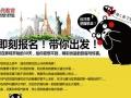 陕西现代教育,学韩语赢海外游机会