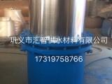 厂家直销热力可调注填式套筒补偿器 伸缩器