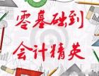 杭州实操会计培训班,企业真账教学