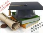 2019年应届毕业生落户苏州该怎么办理?