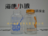 保健品瓶 胶囊玻璃瓶 保健品玻璃瓶 含片玻璃瓶