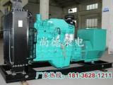 55kw康明斯柴油发电机55kw康明斯柴油发电机组