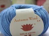 婴儿宝宝羊绒毛线/围巾手编毛线春秋柔软有机棉纱线  外贸品质