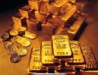 晋州黄金回收晋州回收黄金晋州什么地方回收黄金首饰的