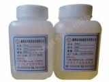 襄阳美均牌CM3环氧王 供应高效环氧树脂A+B