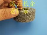 丝网垫圈厂家 不锈钢丝网减震垫 价格 丝网减振环工艺