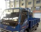 4.2米蓝牌凯马平板小货车