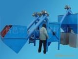厂家生产YM-55型干粉砂浆成套设备、55型砂浆搅拌机