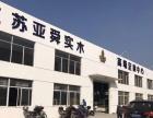 通州区西亭工业园区标准厂房