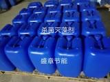 安阳循环水杀菌灭藻剂 缓蚀阻垢剂,粘泥剥离剂专业水处理药剂