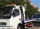 知名品质,东风、江淮清障车厂家年底促销1年0.1万公里12.5万