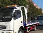 知名品质,东风、江淮清障车厂家年底促销