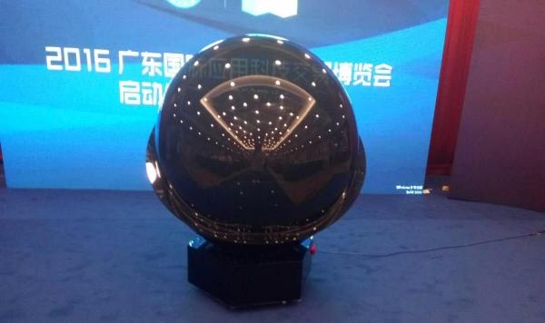 阿拉尔智能触摸启动球庆典开业启动球活动开幕式球厂家